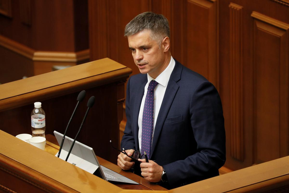 Народные избранники избрали руководителя МИД Украины